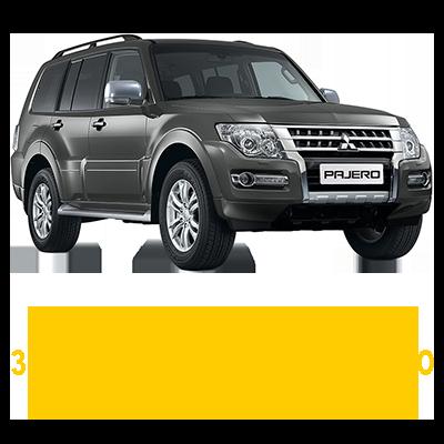 Mitsubishi Pajero NX 5 Speed